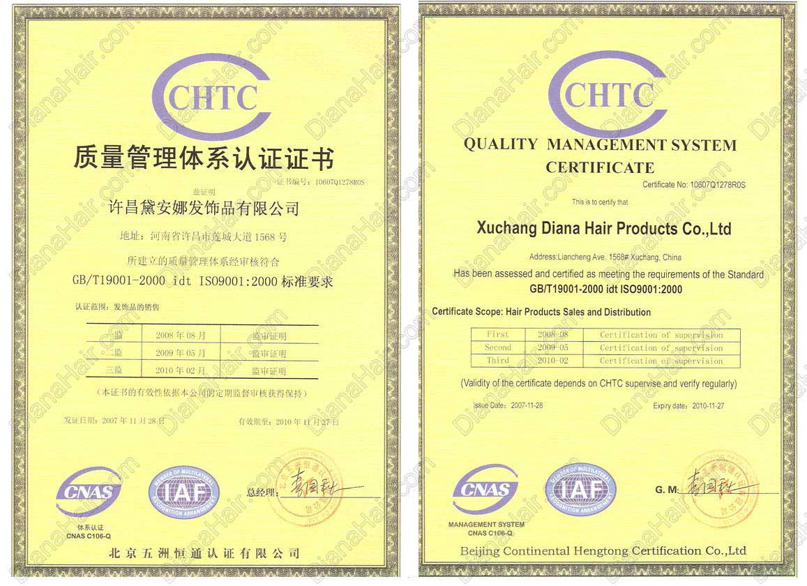 ISO9001:2000 International Quality Certificate